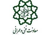 افتتاح باشگاه آموزشهای شهروندی قلب طهران در محله دروازه شمیران