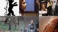 برنامه نمایش فیلمهای ایرانی در برلین ۲۰۲۰ اعلام شد