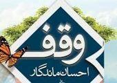 فردوی قم به عنوان روستای قرآنی نمونه کشور انتخاب شد