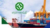 پروژههای داخلی و خارجی بانک توسعه صادرات