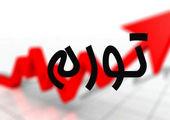 راز و نیاز و عبادت «لیلا اوتادی» + عکس