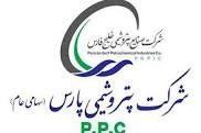 اقدامات ویژه در پتروشیمی پارس برای آموزش و پیشگیری از ابتلای کارکنان به کرونا
