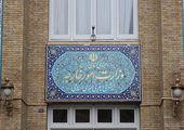 پایان محدودیت های تسلیحاتی ایران
