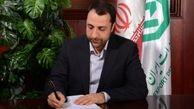 پیام مدیرعامل بانک توسعه صادرات ایران به مناسبت 29 مهر روز ملی صادرات