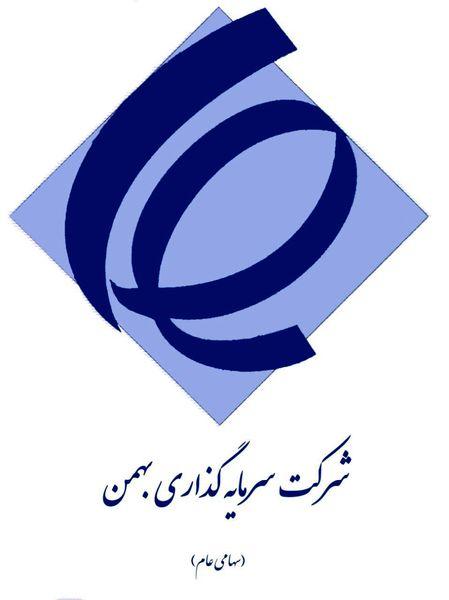 پرداخت سود سهام شرکت بهمن در شعب بانک صادرات