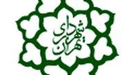 بازسازی و نصب 66 پنل خورشیدی در بوستان های شمال شرق تهران