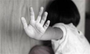 واکنش بهزیستی نسبت به کودک آزاری اینستاگرامی