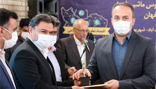تعاونی مصرف کارکنان ذوب آهن اصفهان ، تعاونی برتر شد