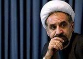تبیین برنامه های راهبردی بانک ملی ایران تا پایان سال