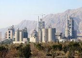 تشکیل پرونده ویژه برای قیمت گذاری ناعادلانه در میدان میوه و تره بار اصفهان