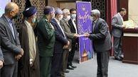 مسعودیانراد به عنوان مدیرکل کمیته امداد استان قم منصوب شد