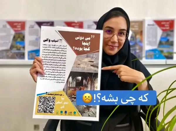 مجموعه مکانرویدادهای محلات ایران، آبشار و دروازه شمیران در قلب طهران