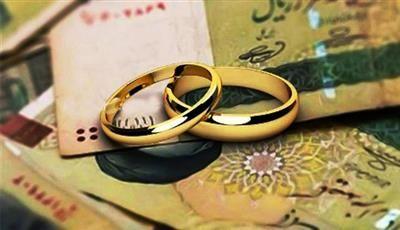 حمایت بانک مهر ایران از زوجهای جوان