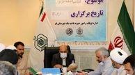شورای قرآنی بقاع متبرکه به زودی تشکیل میشود