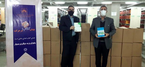 توزیع رایگان ۲۵۰۰ جلد کتاب در منطقه ۱۳ به مناسبت هفته کتاب و کتابخوانی