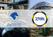 مقبولیت محصولات ایران خودرو در بازار داخلی و بین المللی