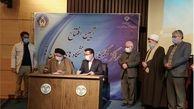 افتتاح چهار مرکز نیکوکاری تخصصی در مراکز دانشگاهی استان قم