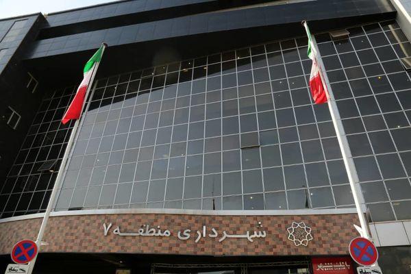 اجرای عملیات جابهجایی تیرهای فرسوده و معارض در منطقه 7