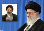 انتصاب نماینده ولی فقیه در استان کردستان