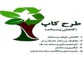 عملیات احداث سرویس بهداشتی در بوستان مسگرآباد منطقه 15