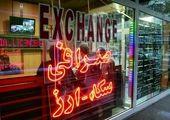 صرافی بانکها فعالانه در ساماندهی بازار ارز حضور یابند