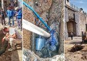 اطلاعیه افت فشار و یا قطع آب برخی از روستاهای استان قم