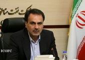 جوابیه شرکت ملی مناطق نفت خیز جنوب به خبرگزاری مهر