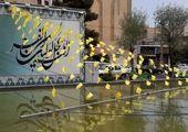"""ویژه برنامه های بزرگداشت چهلمین سالگرد""""هشت سال دفاع مقدس"""" در منطقه سه تهران"""