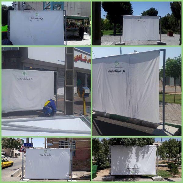 نصب 100سازه  تبلیغاتی در میادین و معابر پرتردد جنوب شرق تهران