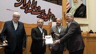 بالاترین نشان جایزه ملی مدیریت مالی به همراه اول رسید