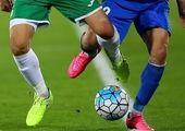 اسامی محرومان هفته بیست وششم لیگ برتر اعلام شد