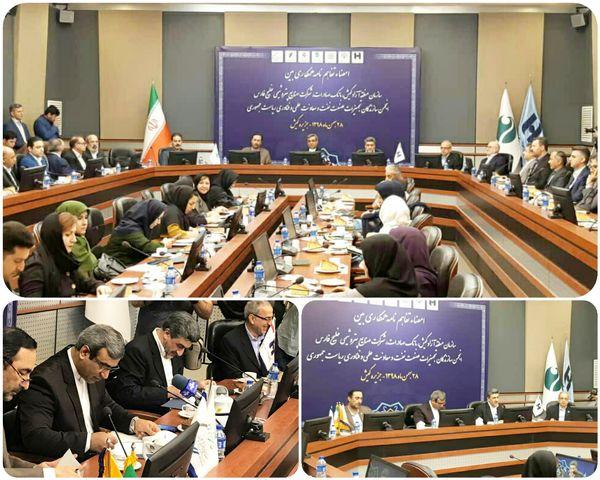 بانک صادرات ایران برای حمایت از سازندگان تجهیزات صنعت پتروشیمی تفاهمنامه پنج جانبه امضا کرد