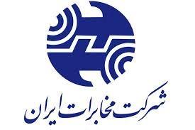 کمیسیون بومی سازی شبکه ملی اطلاعات در سندیکای مخابرات تشکیل شد