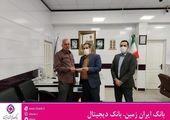 اتوپلاس بیمه نوین در شهر لار راه اندازی شد