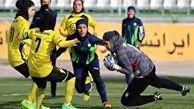 اسامی داوران هفته دوم لیگ برتر فوتبال بانوان