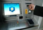 فرایند فعال سازی رمز دوم یک بار مصرف پویای کارت بانک رفاه با استفاده از کد دستوری# 713*