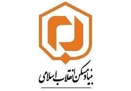 برگزاری نشست تخصصی پدافند غیر عامل در بنیاد مسکن خوزستان