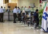 20 شرکت پذیرفته شده در فرابورس در نوبت عرضه اولیه