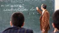 خبرخوش حاجی میرزایی درباره معوقات معلمان خارج از کشور