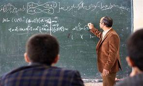 امکان اجرای کامل نظام رتبه بندی معلمان وجود ندارد