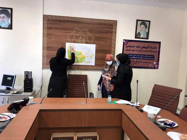 اجرای طرح ارتقاء امنیت زنان و خانواده در منطقه 3
