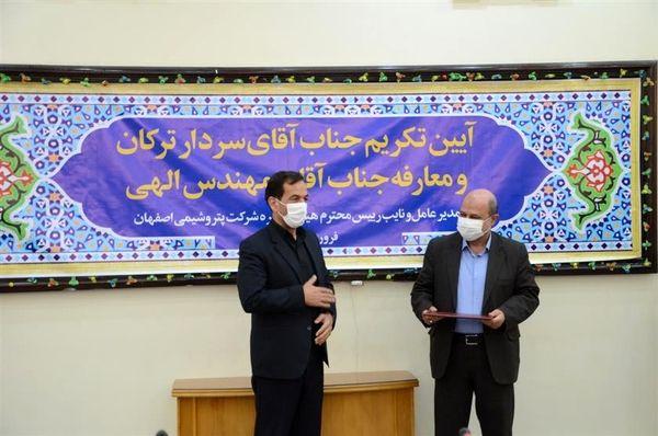 با همکاری و همراهی، پیوند پتروشیمی و پالایشگاه اصفهان محکم تر از قبل خواهد شد