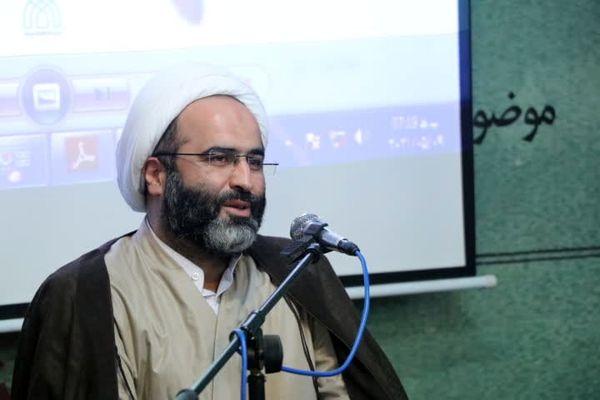 رونمایی از «مهرواره اوج» در لبیک امامان مساجد قم به مطالبه رهبر معظم انقلاب