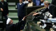 رئیسجمهور لایحه بودجه ۹۹ را تقدیم مجلس کرد