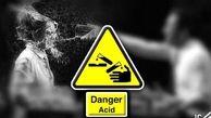مجازات اسیدپاشی تعیین شد