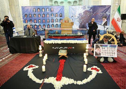 تا پنج ماه آینده؛ پرونده سانچی در نوبت بررسی دادگاه قرار میگیرد