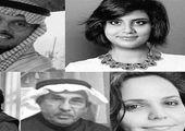 نخستین کنسرت عمومی موسیقی پاپ غربی در عربستان+ عکس