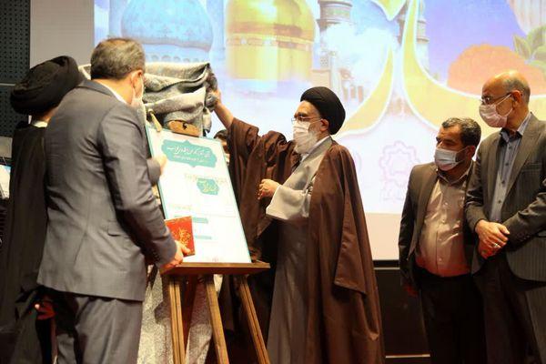 اجلاس استانی نماز در قم برگزار شد