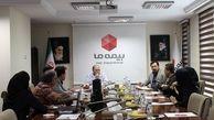 برگزاری جلسه کارگروه جشنواره معرفی روابط عمومی های برتر صنعت بیمه