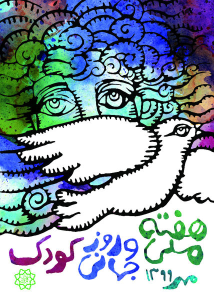 ترسیم نقاشی های  برتر کودکان بر دیوار های منطقه 13